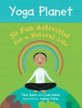 yoga-planet_box_fc_w_1.jpg
